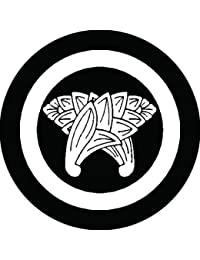 家紋シール 丸に違い茗荷紋 布タイプ 直径40mm 6枚セット NS4-0410