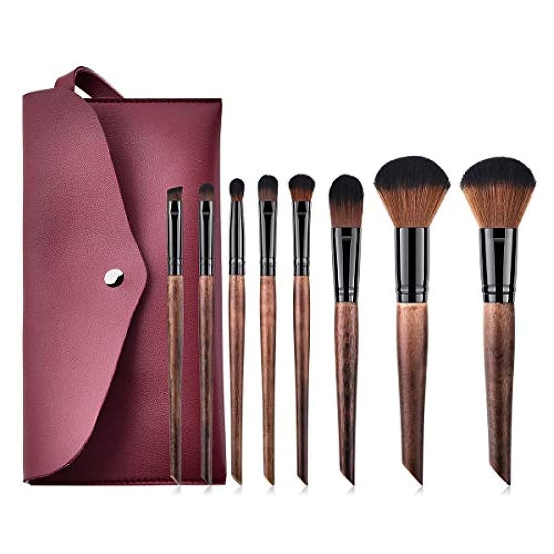 法令身元機械的Makeup brushes PUバッグ付きマホガニー製化粧ブラシ8本 suits (Color : Red)