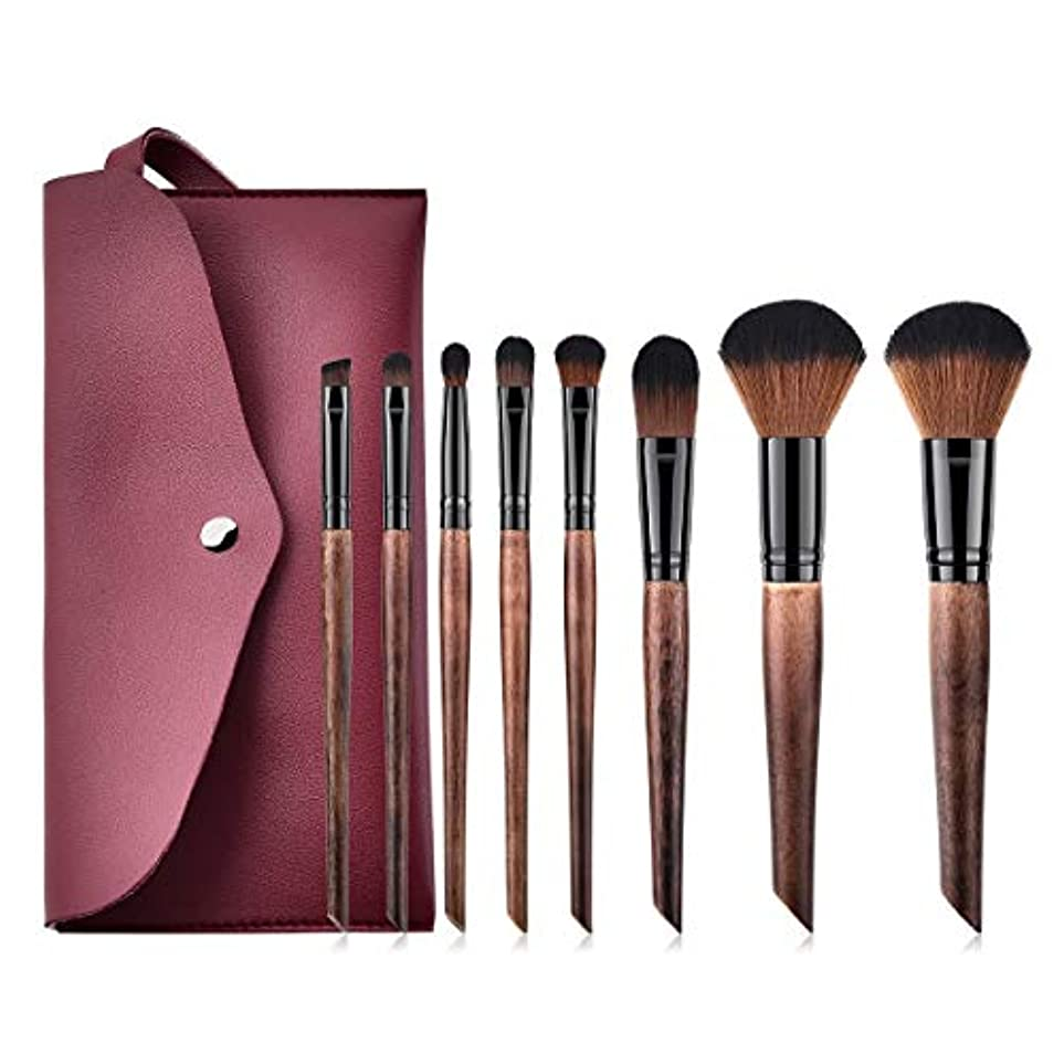 サンダー豊富に肺炎Makeup brushes PUバッグ付きマホガニー製化粧ブラシ8本 suits (Color : Red)