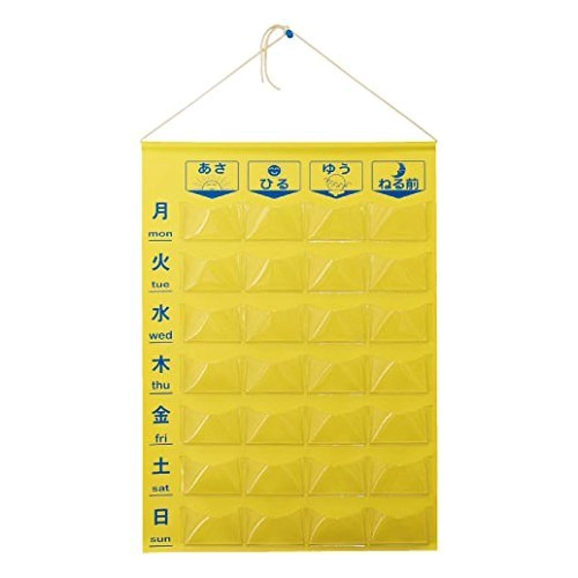 水差しニンニクパラメータおくすりカレンダー(1週間1日4回) 76270-000(KW-28)