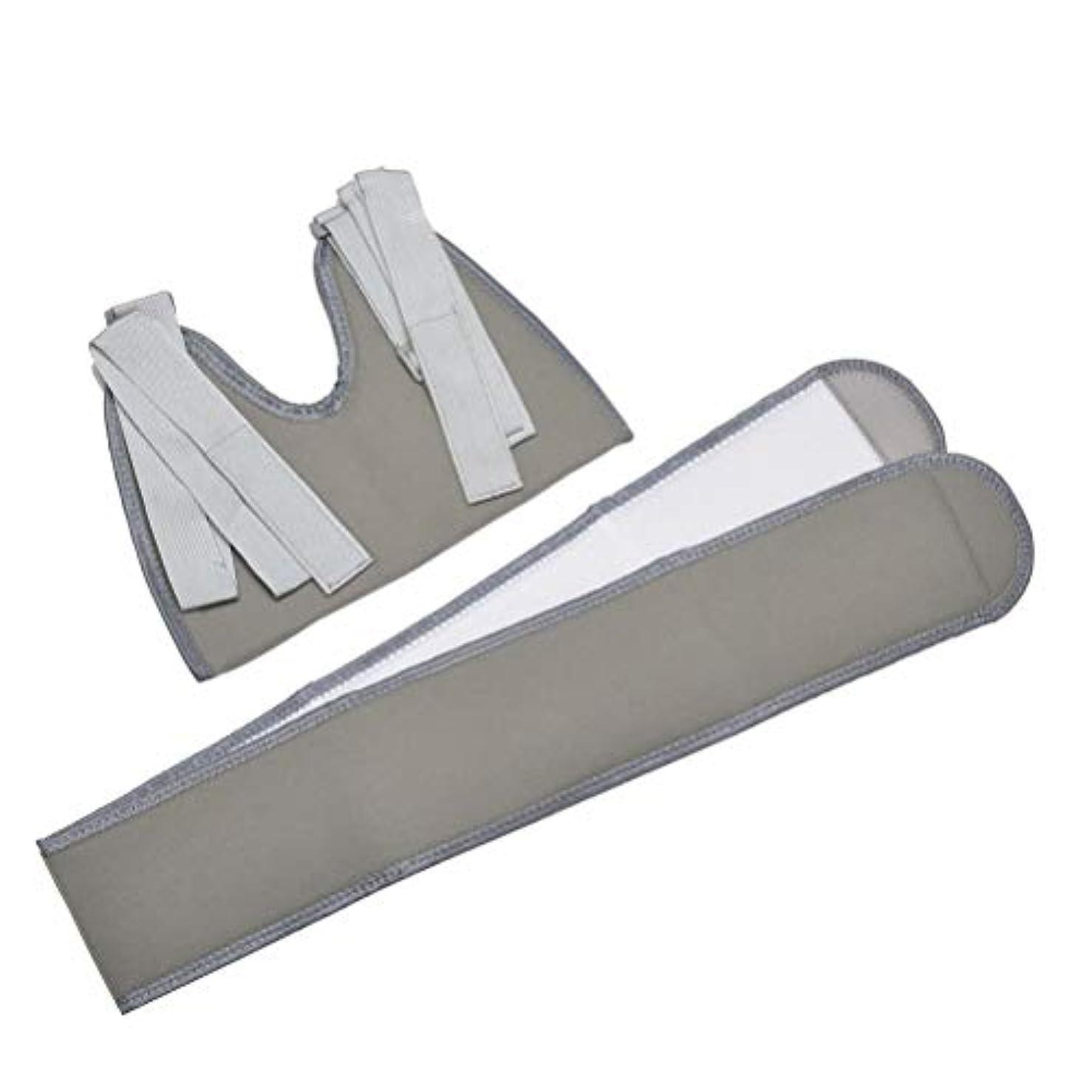 兵器庫白菜ロープHealifty アームスリング調整式エルボーサポートブレース