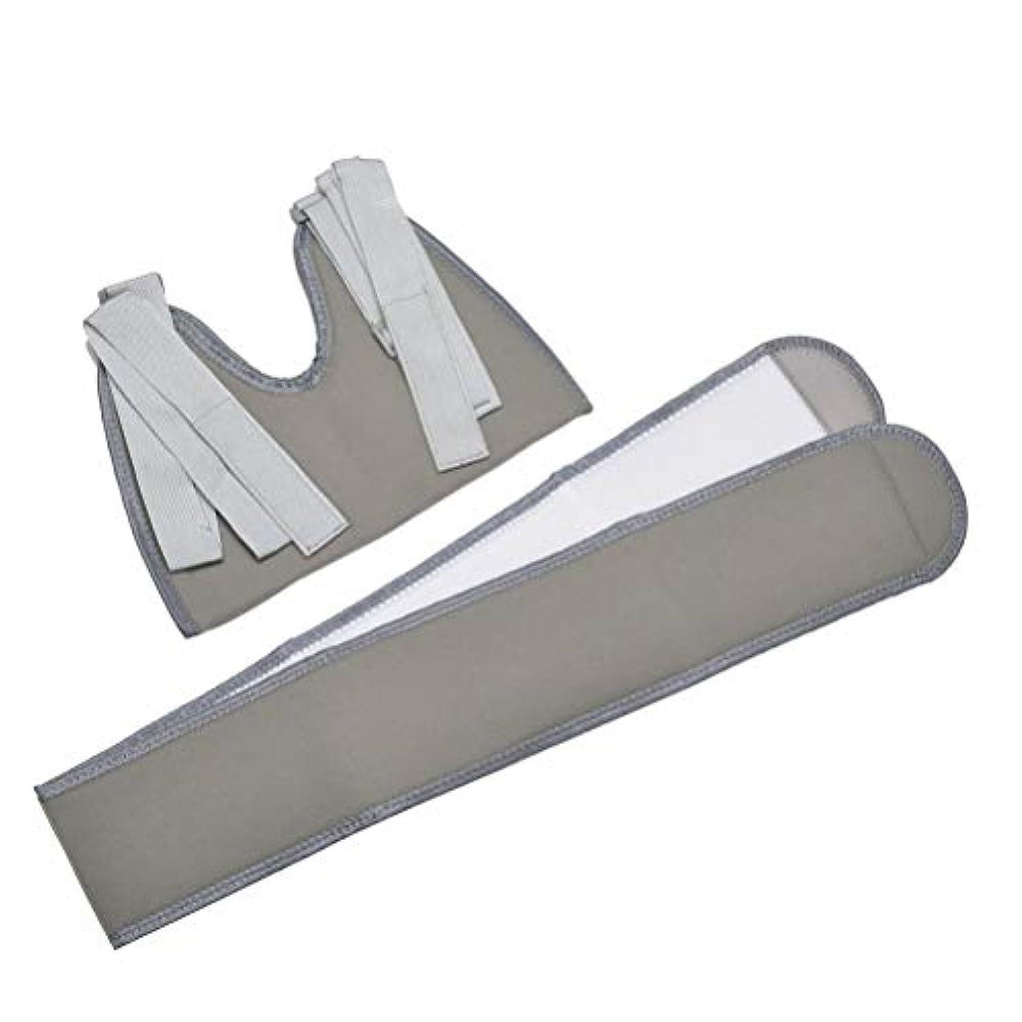 シロクマシールド刈るHealifty 折れや骨折した腕の肘の手首のための調節可能な腕のスリングの肩のスリング