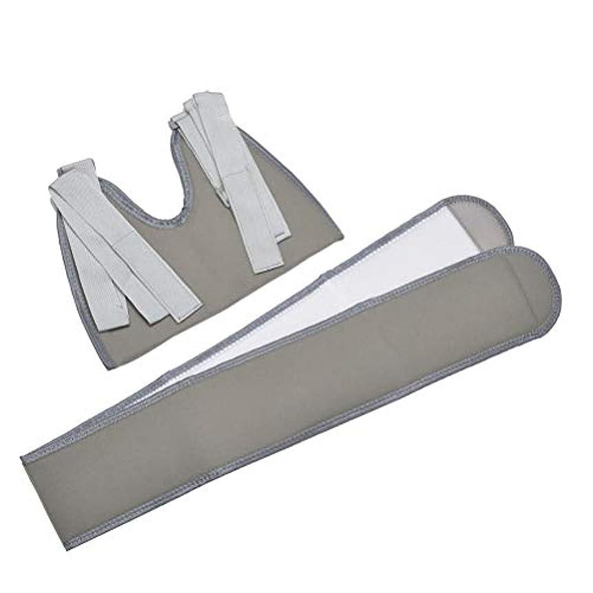 Healifty 折れや骨折した腕の肘の手首のための調節可能な腕のスリングの肩のスリング