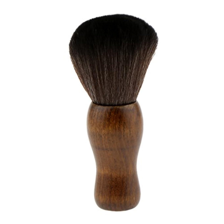 抑圧者囲まれた天文学シェービングブラシ 化粧ブラシ メイクブラシ ソフト 超柔らかい 繊維 シェービング 洗顔 高品質 2色選べる - ブラック