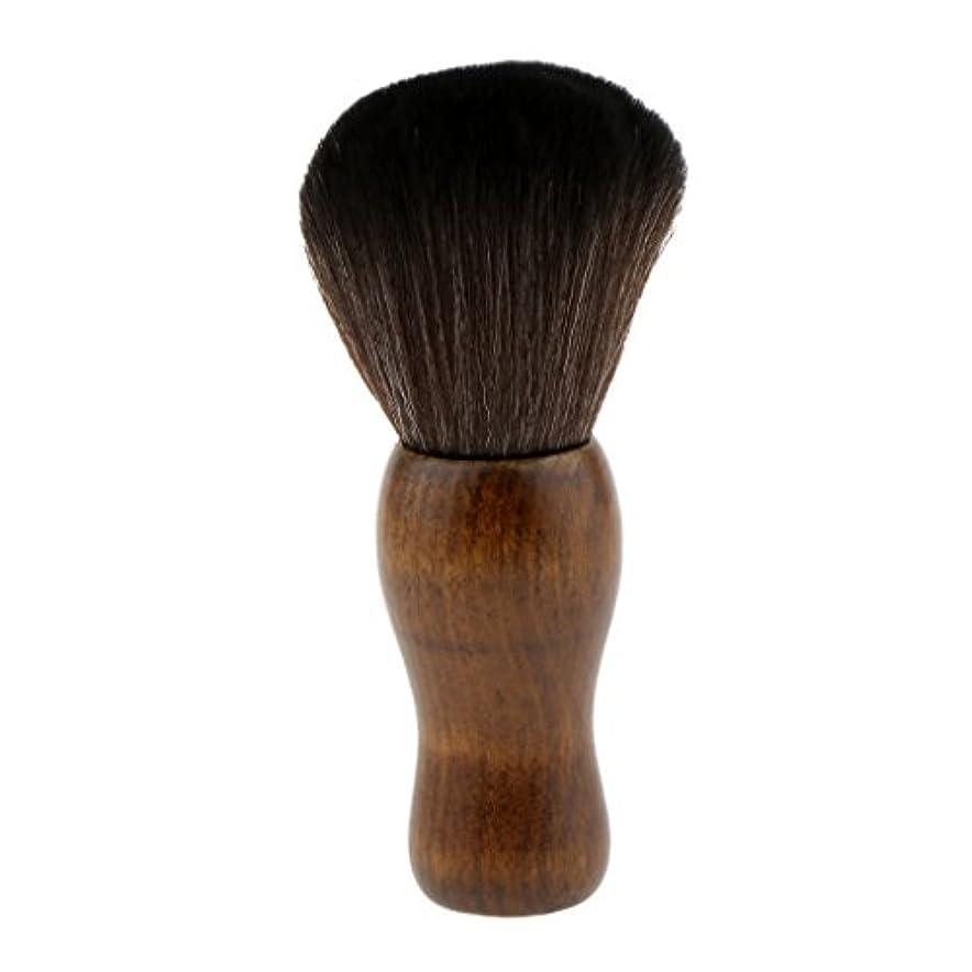 Perfk シェービングブラシ 化粧ブラシ メイクブラシ ソフト 超柔らかい 繊維 シェービング 洗顔 高品質 2色選べる - ブラック