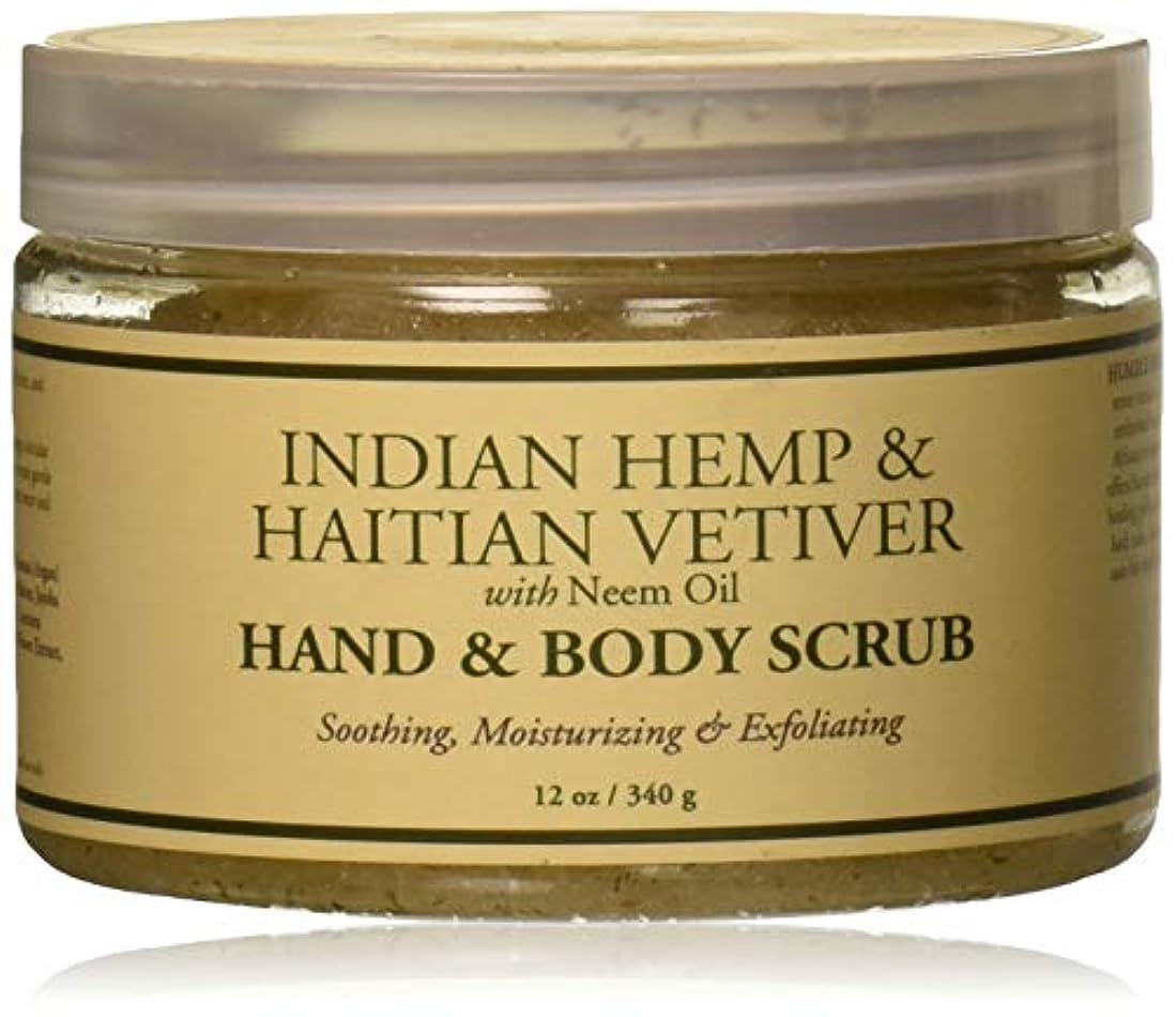ペック印をつける警告するHand and Body Scrub - Indian Hemp and Haitian Vetiver - 12 oz by Nubian Heritage