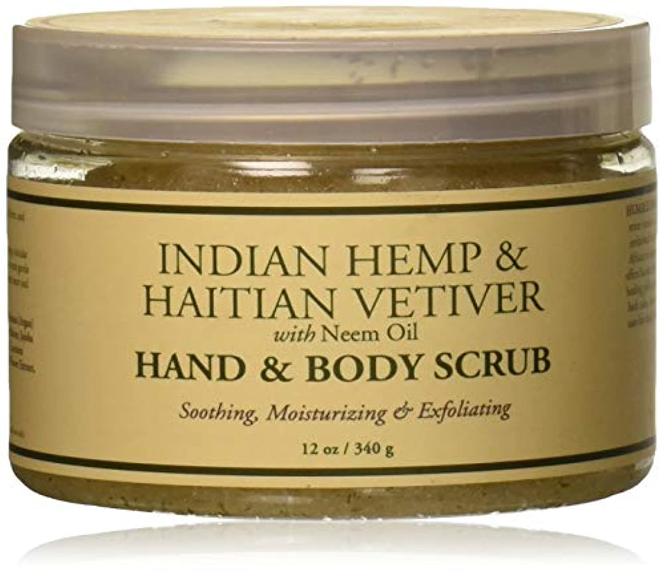 崖財産瞑想するHand and Body Scrub - Indian Hemp and Haitian Vetiver - 12 oz by Nubian Heritage