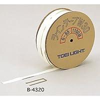 トーエイライト ラインテープ用クイUW50 B-4320