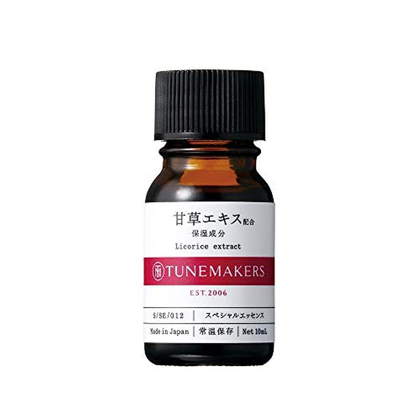 ロック解除底炎上TUNEMAKERS(チューンメーカーズ) 甘草エキス 美容液 10ml