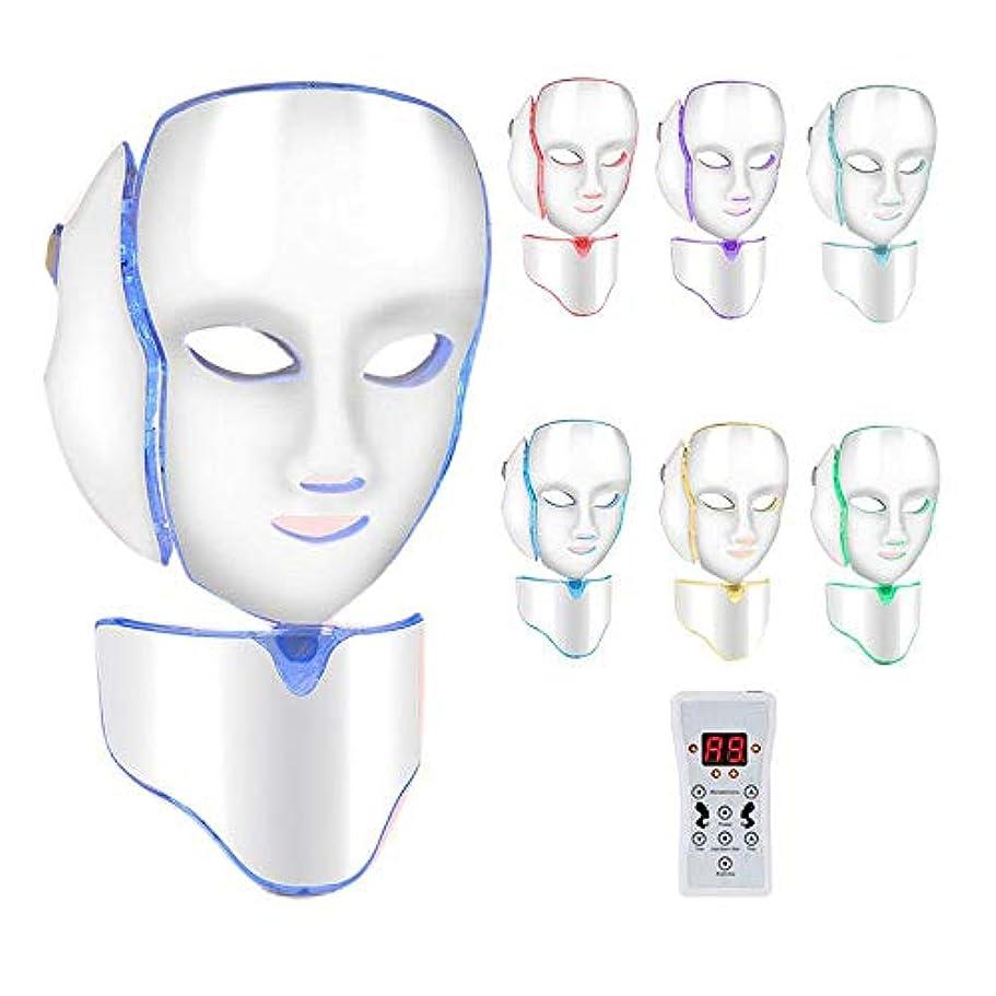感性取る司教LED顔面若返りスキンツール、スキントーニングしわのためにアンチリンクルホワイトニング美容機、LEDライトを引き締めフェイストリートメント首の皮は削除します