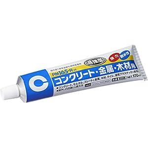 セメダイン 強力屋外用コンクリート用接着剤 PM165-R 170ml RE-187