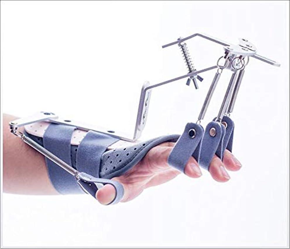 リフレッシュ通行料金年次指手首矯正器指エクササイザ機器別の親指手首装具手機能脳梗塞血栓症脳卒中に適して