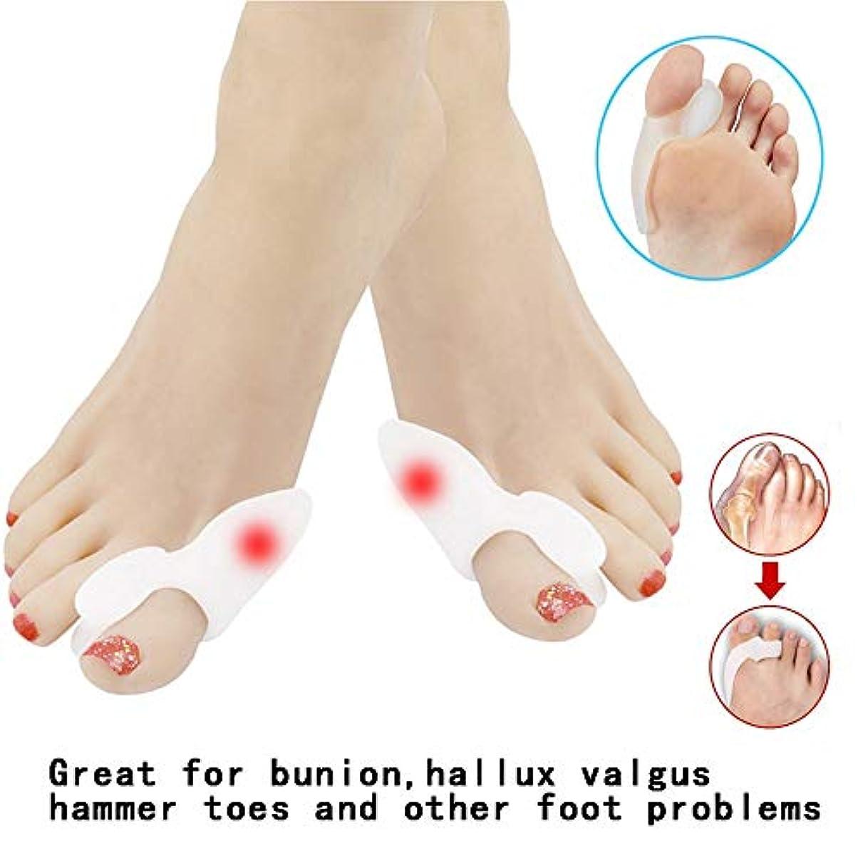 1対のバニオンガードバニオンコレクター、ソフトシリコンクッション、女性の男性、ランナー、ダンサーのための、曲がったつま先、圧力、および母ux腱膜からの痛みの軽減。 (白)