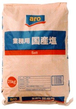 業務用国産塩 25kg /アロ(1袋)