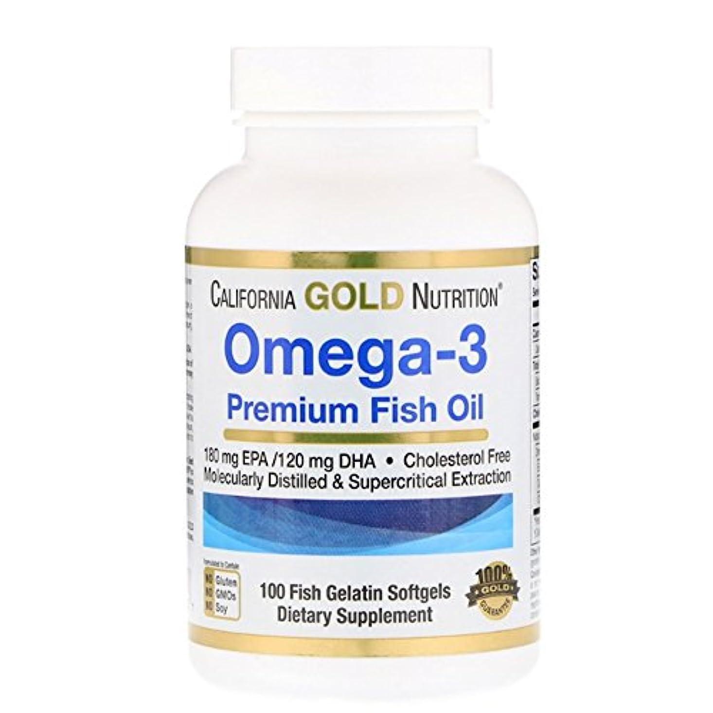 最少地元アスリートCalifornia Gold Nutrition Omega-3 Premium オメガ3 フィッシュオイル 100粒 Fish Gelatin Softgels 【アメリカ直送】