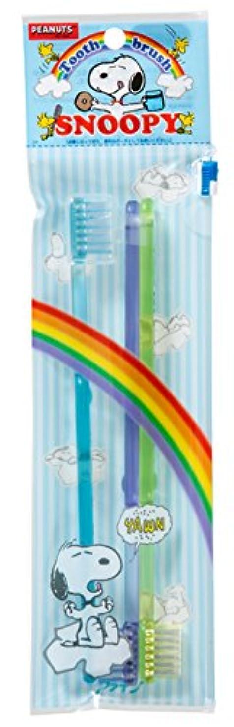 手のホストグレーファイン 歯ブラシ カラフルスヌーピー 3本組 ブルー