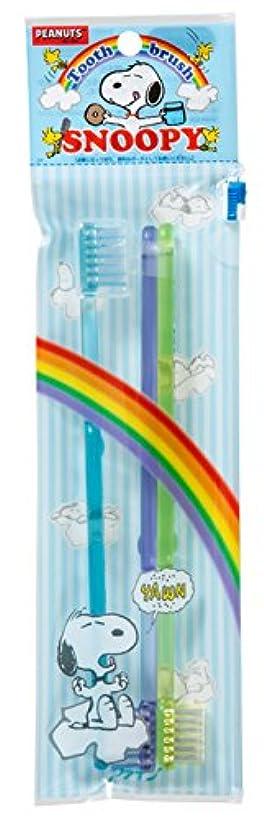 ドームポータブル広々としたファイン 歯ブラシ カラフルスヌーピー 3本組 ブルー