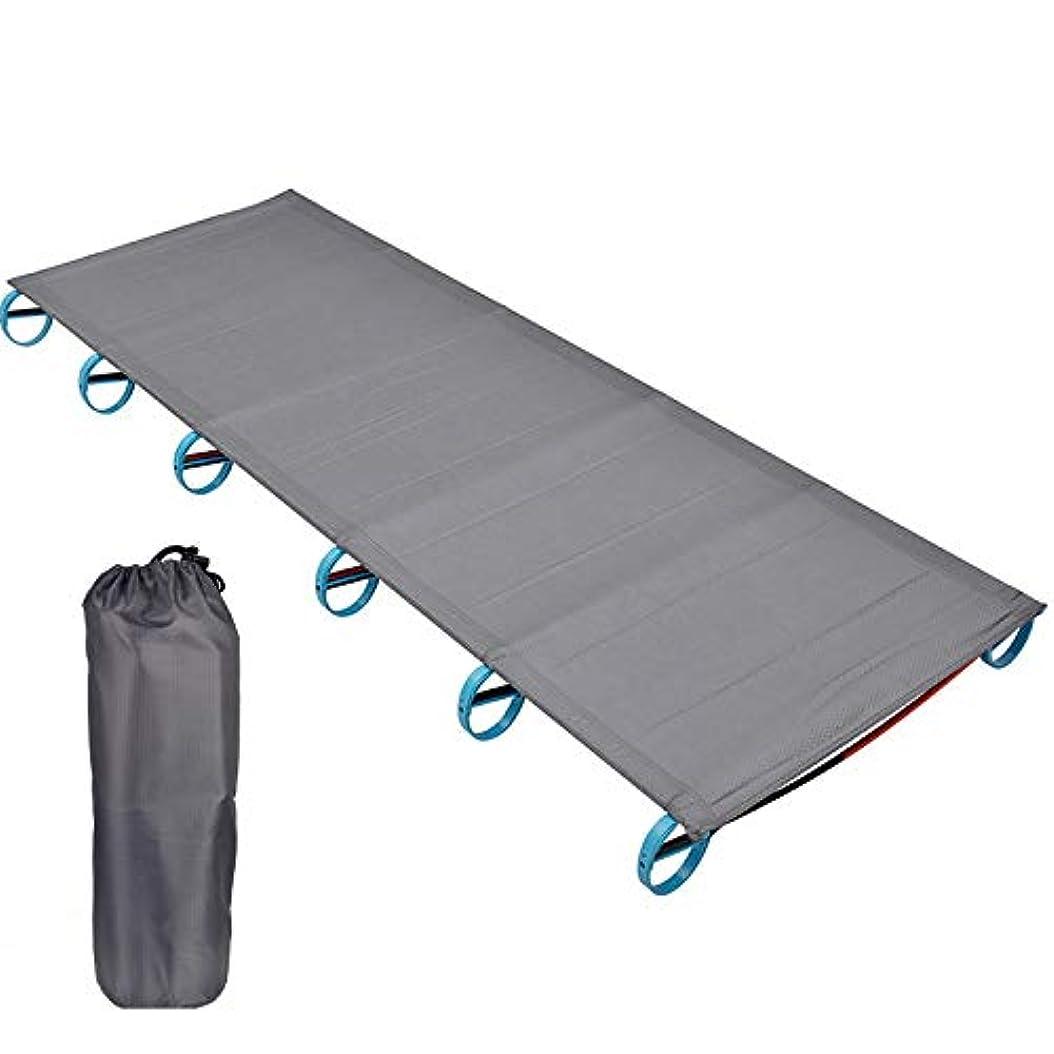 忠実に犯す生き残りますBasong 簡易ベッド コンパクトアウトドアベッド 折りたたみ ベッド キャンピングベッド 防災/アウトドア/キャンプ 超軽量 耐荷重100kg 収納袋付き