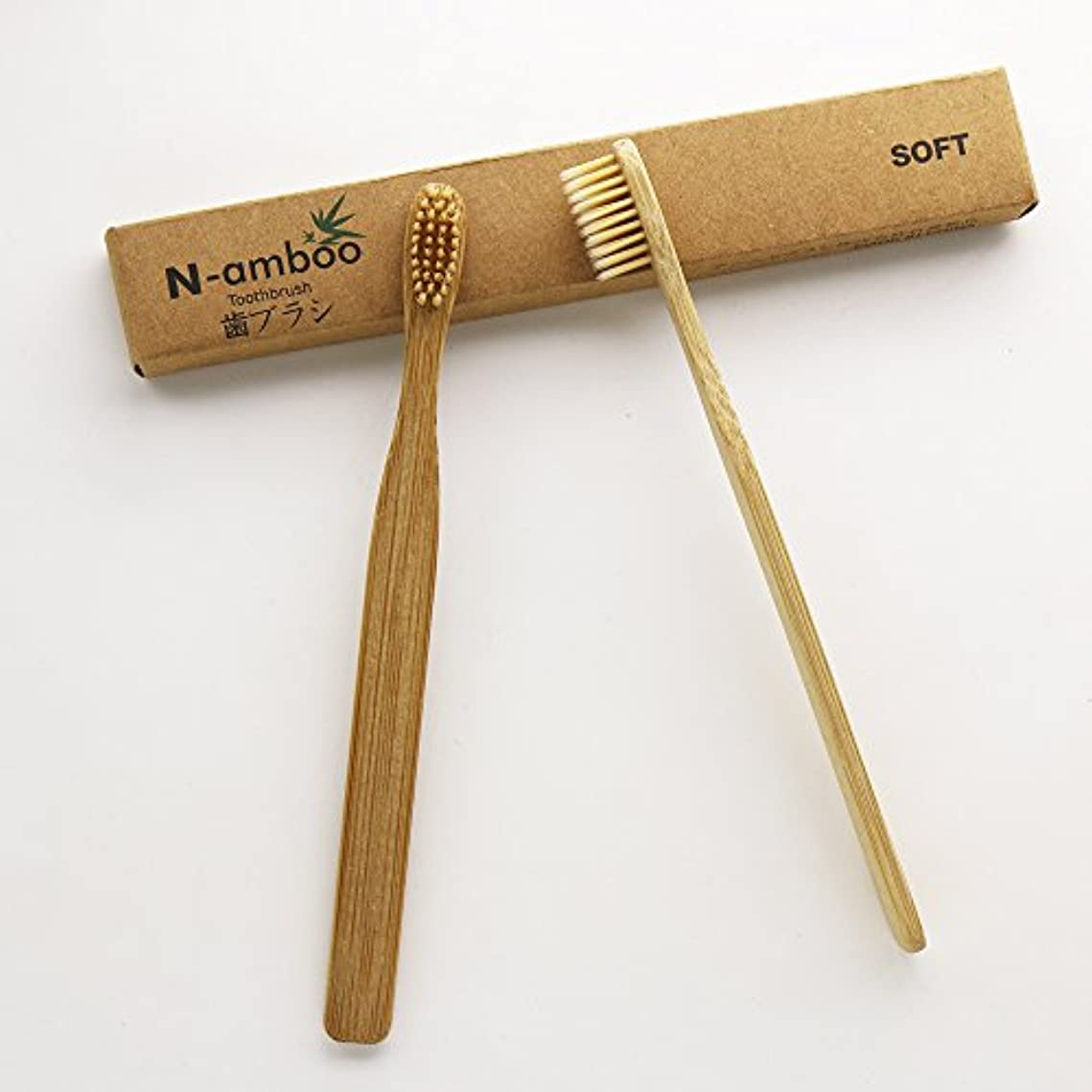 保護バラ色鉄道N-amboo 竹製 歯ブラシ 高耐久性 セット エコ ハンドル大きめ ベージュ (2本)