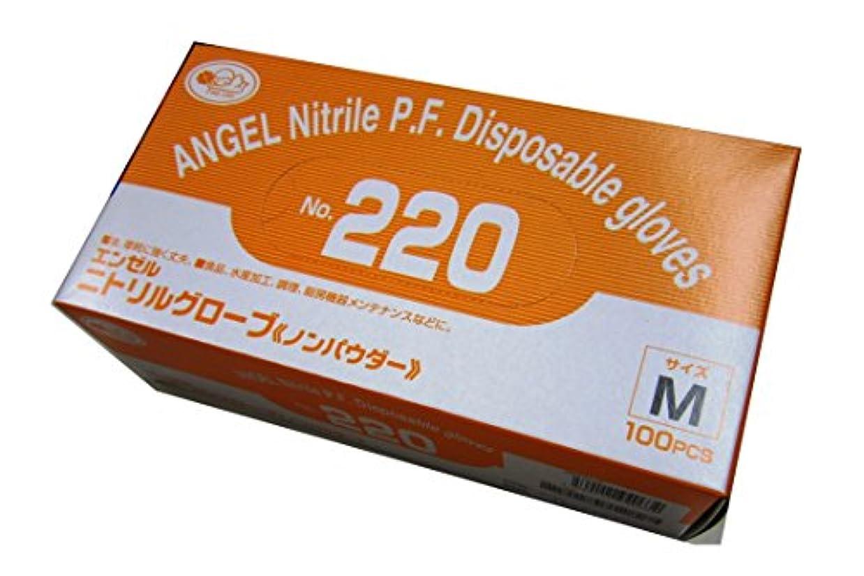 サンフラワー No.220 ニトリルグローブ ノンパウダー ホワイト 100枚入り (M)