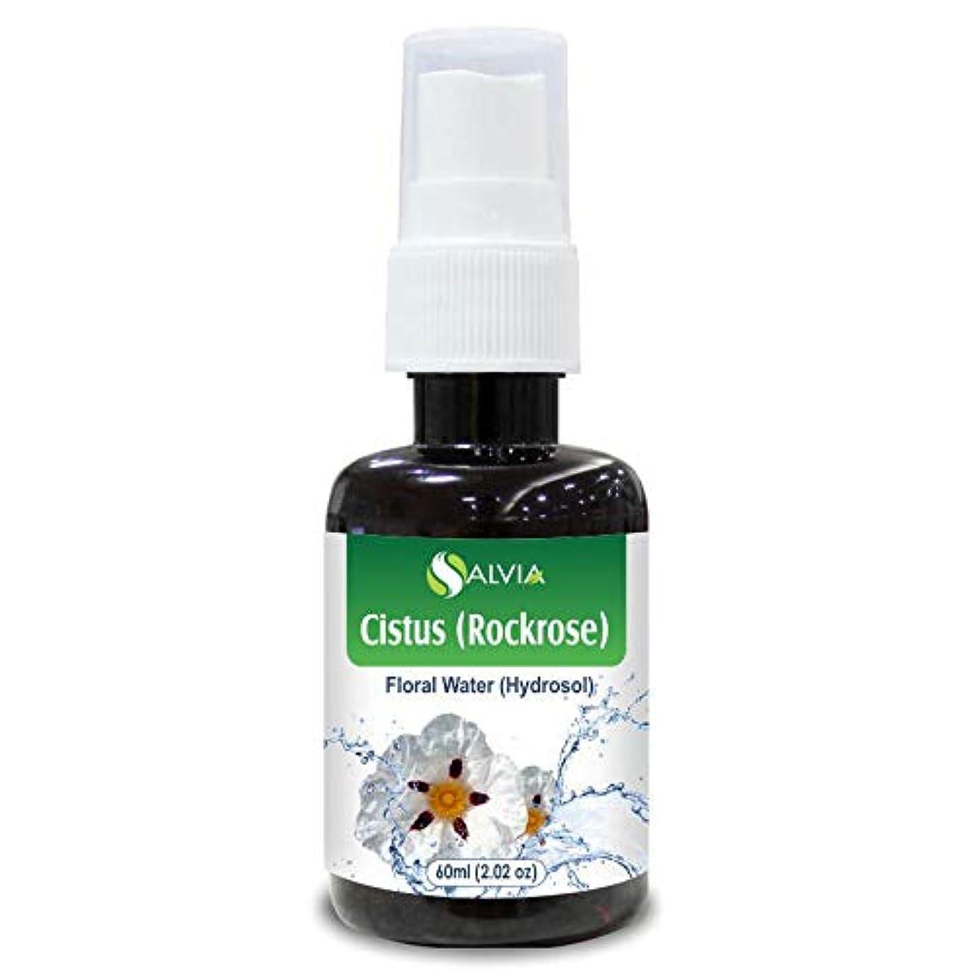うなり声揺れるメカニックCistus (Rockrose) Floral Water 60ml (Hydrosol) 100% Pure And Natural