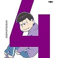 [スポンサー プロダクト]おそ松さん 第四松 [DVD]