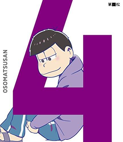 おそ松さん 第四松 [Blu-ray]