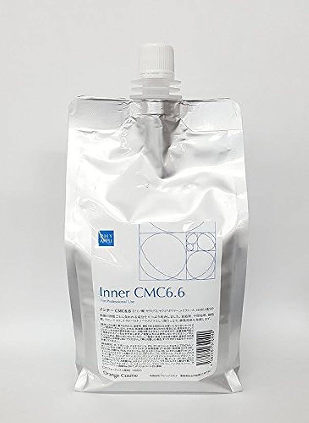 可塑性ウッズ田舎者美容室専用 オレンジコスメ ワンダー インナーCMC6.6 1000ml
