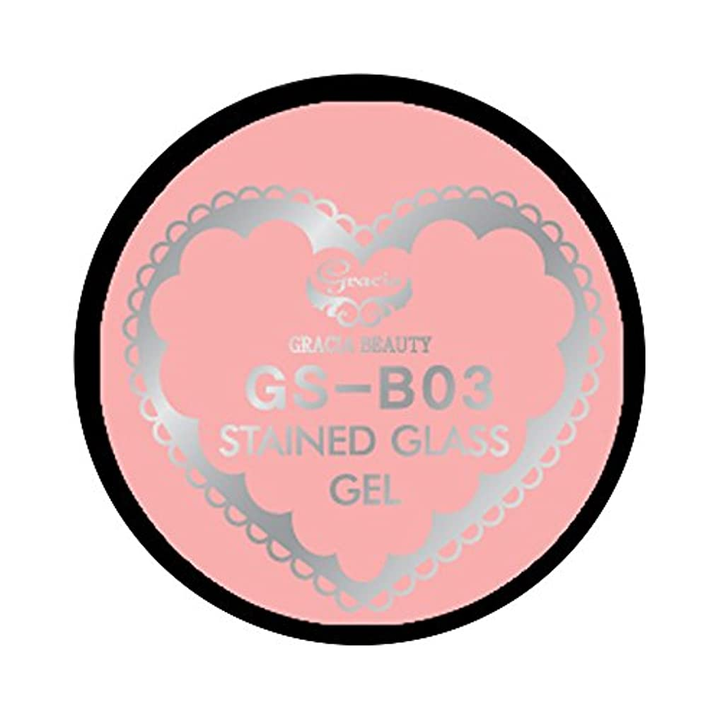 自分自身ペレット意識的グラシア ジェルネイル ステンドグラスジェル GSM-B03 3g  ベーシック UV/LED対応 カラージェル ソークオフジェル ガラスのような透明感