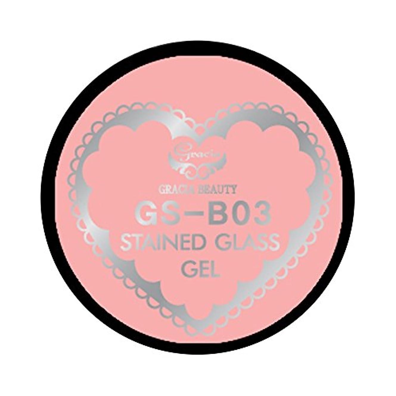 悲鳴望まない不安グラシア ジェルネイル ステンドグラスジェル GSM-B03 3g  ベーシック UV/LED対応 カラージェル ソークオフジェル ガラスのような透明感
