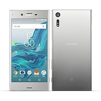 au Xperia XZ SOV34 Platinum プラチナ