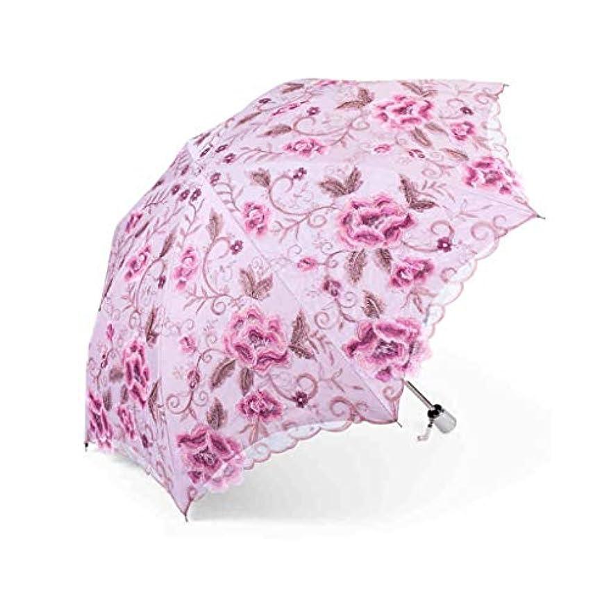 定刻聡明壮大Py 日傘レース手刺繍傘ダブル日焼け止め雨デュアルユース折りたたみ傘