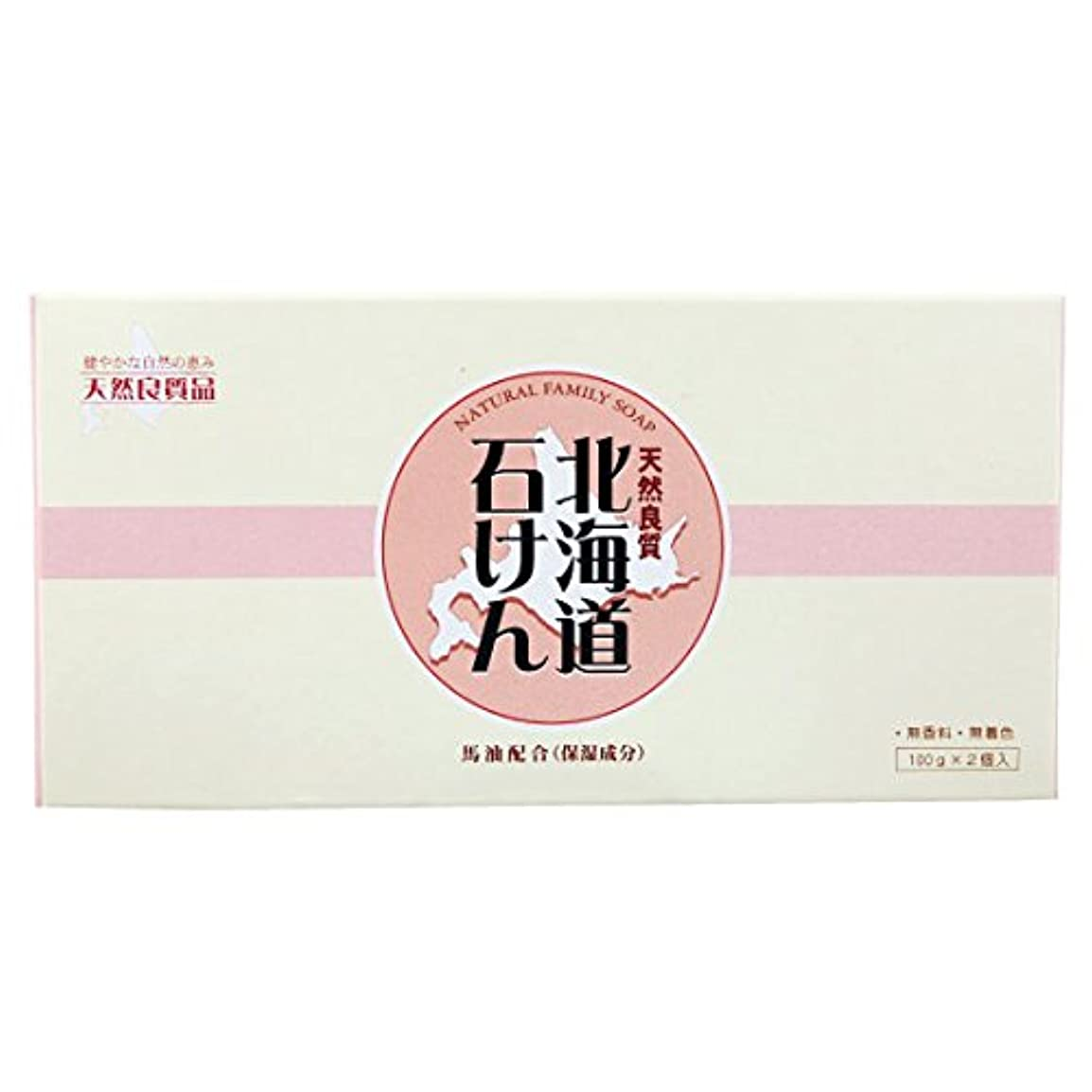 ぼかすバズ発表する北海道石けん 100g×2