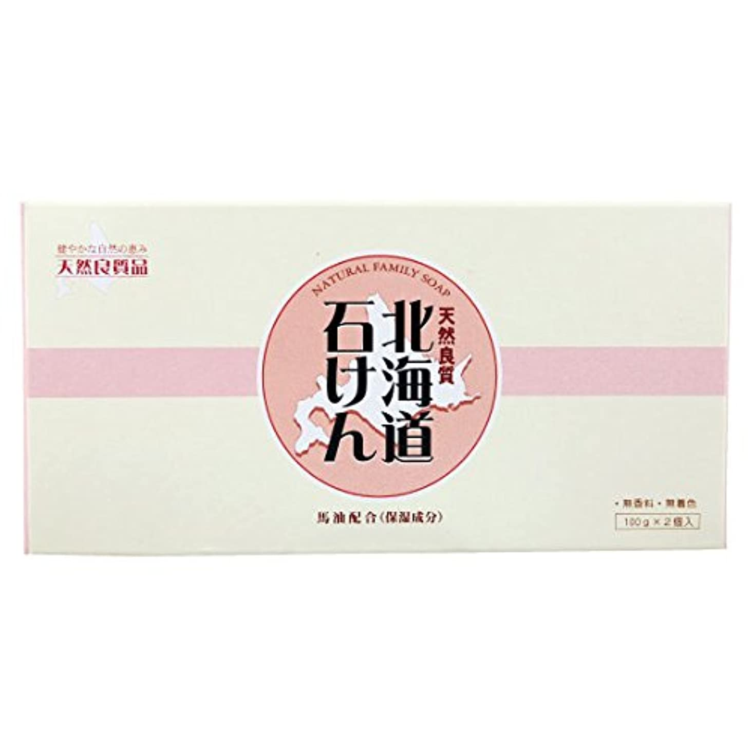 テープ銀曲げる北海道石けん 100g×2