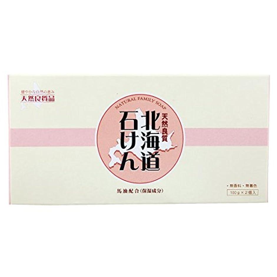 副詞読みやすい意味のある北海道石けん 100g×2