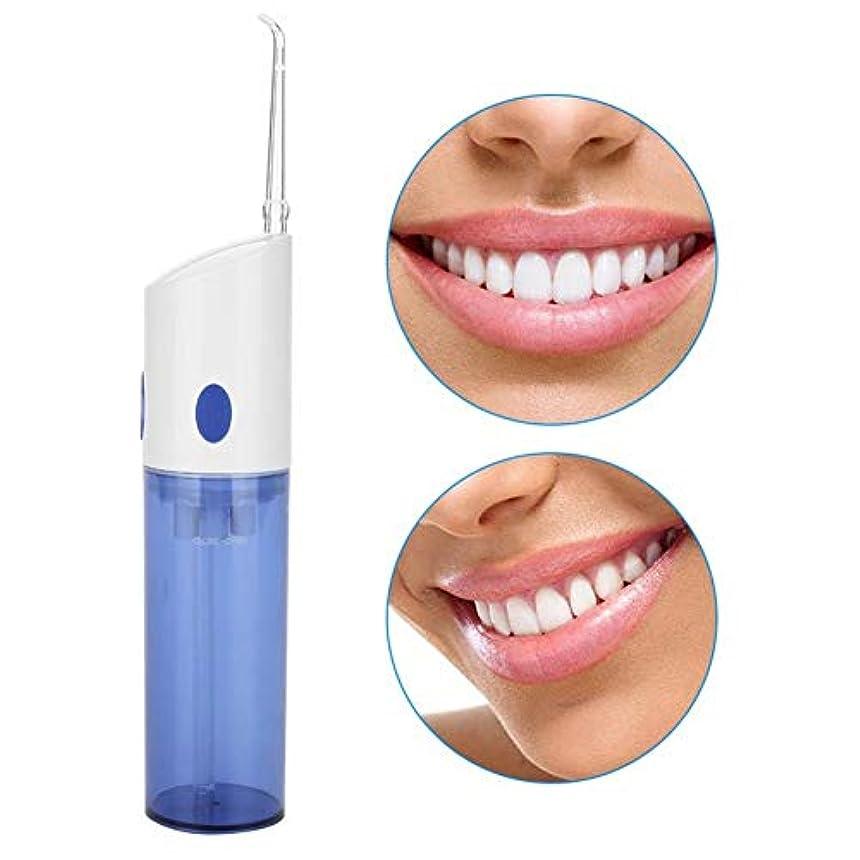 弱いポーン画家ZHQI-HEAL Waterpulse歯科フロッサーusb充電式歯科灌漑FDAイリゲーターポータブルウォーターフロッサー電動歯クリーナー (色 : 青)