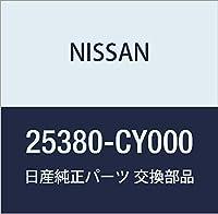 NISSAN (日産) 純正部品 スイツチ アッセンブリー バツク ドア オープナー セレナ 品番25380-CY000