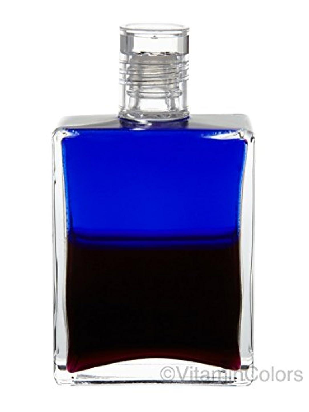 連続的まもなく多用途オーラソーマ イクイリブリアムボトル50ml B0「スピリチュアル?レスキュー」Aurasoma