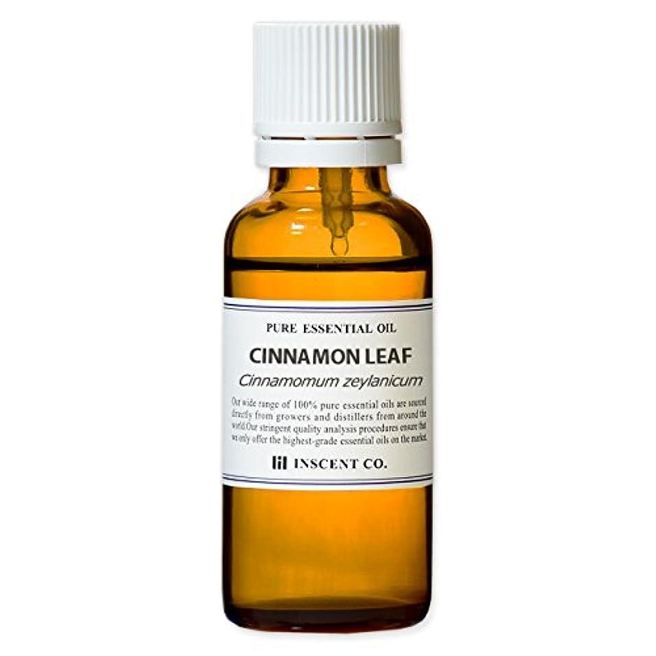 バット振るうコンセンサスシナモンリーフ 30ml インセント アロマオイル AEAJ 表示基準適合認定精油