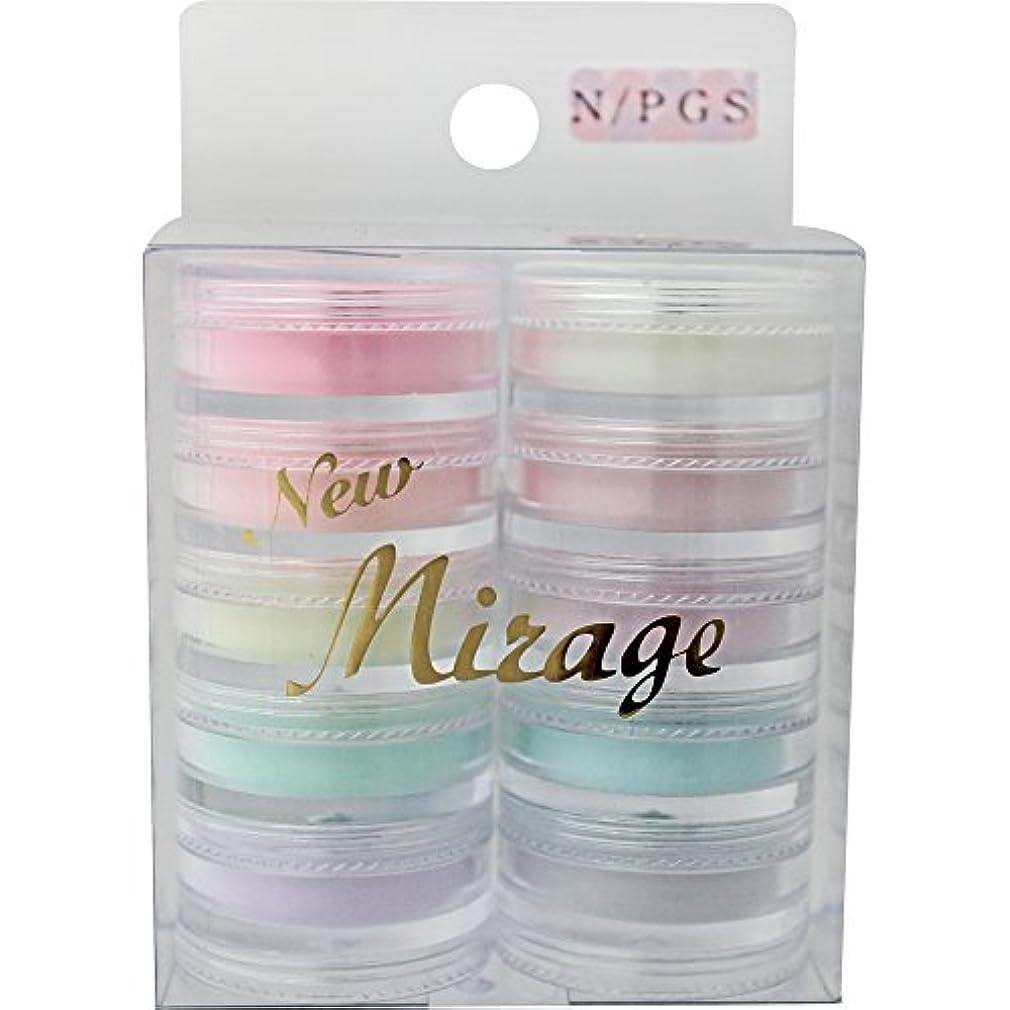 作成者シリーズフェンスMirage カラーパウダー10色セット N/PGS