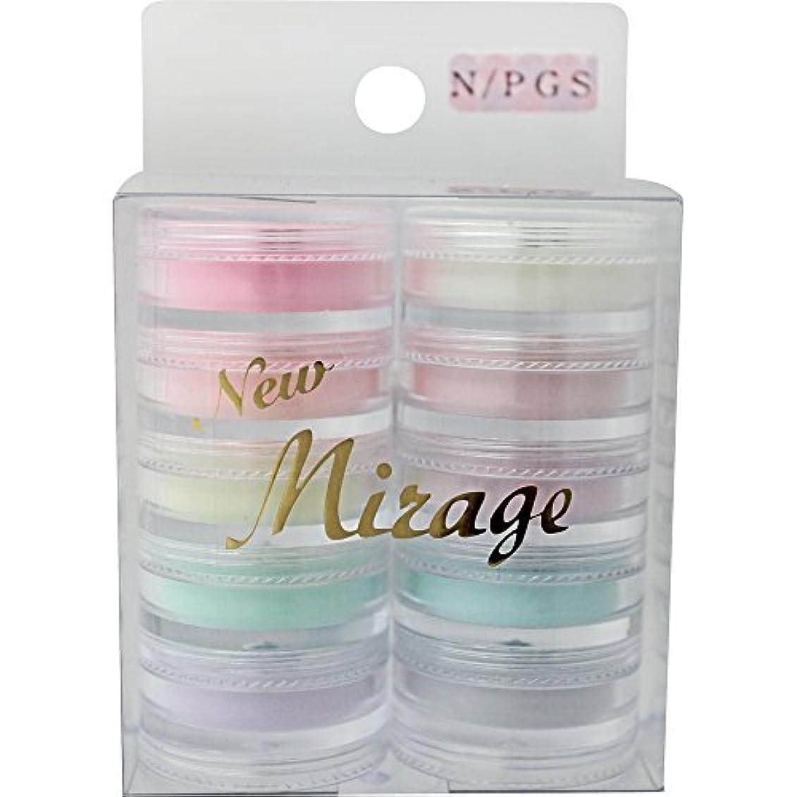 電球公平新聞Mirage カラーパウダー10色セット N/PGS