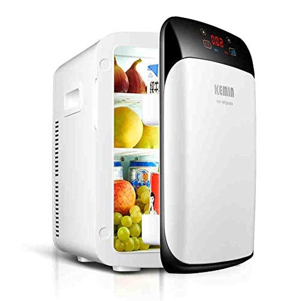 パテ証明する待つ15リットルミニ冷蔵庫車冷蔵庫ポータブルデュアルコア冷凍/暖房冷蔵庫(色:ホワイトデジタル温度制御)