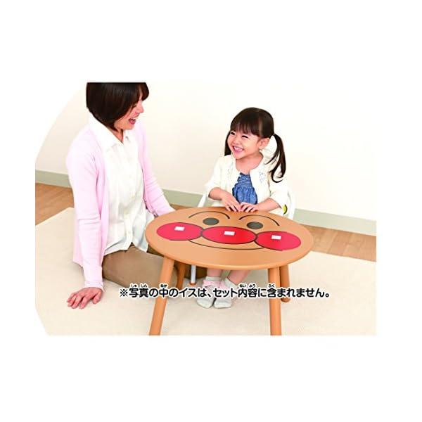 アンパンマン 顔テーブルの紹介画像2
