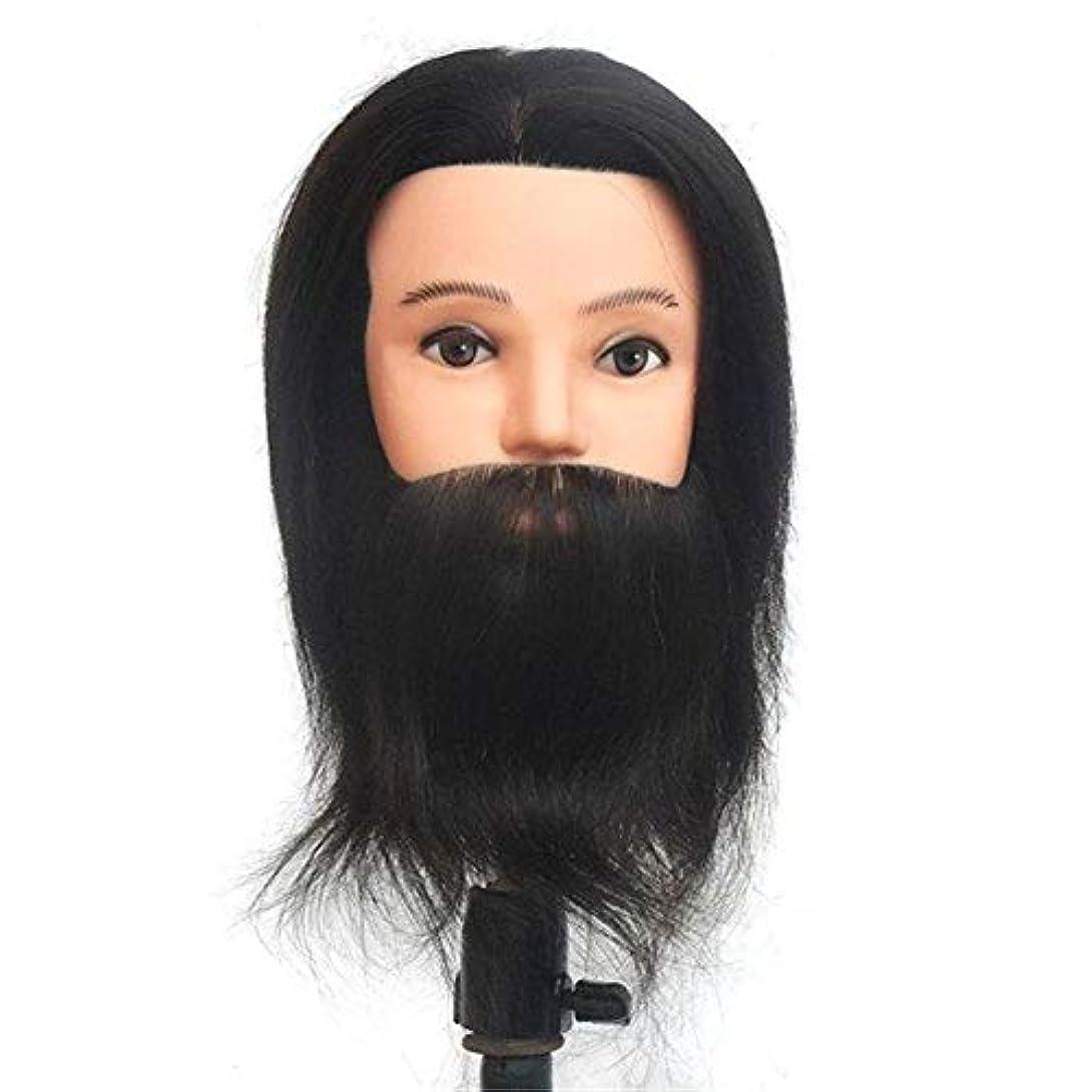 チョークスリーブ配管工リアル人間の髪トレーニングヘッドパーマ髪モデル髪染め理髪ダミーヘッドトリミングひげ学習ヘッドモデル