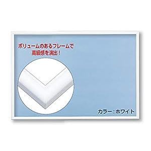 アルミ製パズルフレーム フラッシュパネル ホワイト(34×102cm)
