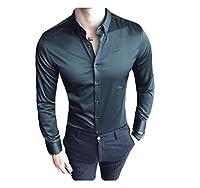 Candiyer 男性サテンシワリンクル無料ボタンなし刺繍ロングスリーブシャツ Blackish Green 2XL