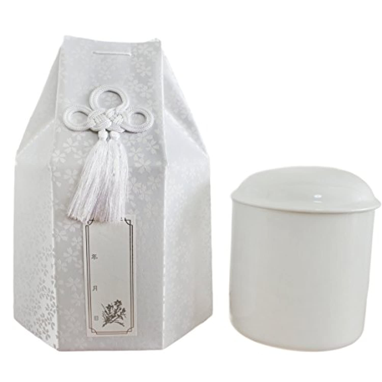 仏具 骨壷 小桜 六角 4寸 覆い袋つき 手元供養 ろうそく8本入り Cセット (4寸, ホワイト)