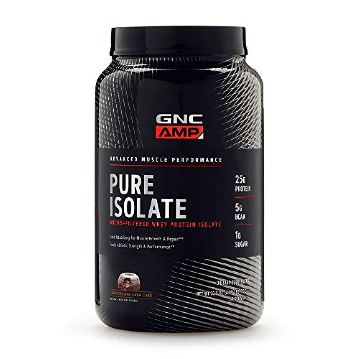 満たす条件付きカスタム[GNC AMP] ピュアセアスト、チョコレート溶岩ケーキ、燃料運動強度とパフォーマンス 952g [PURE ISOLATE]