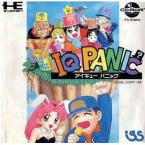 IQ パニック 【PCエンジン】