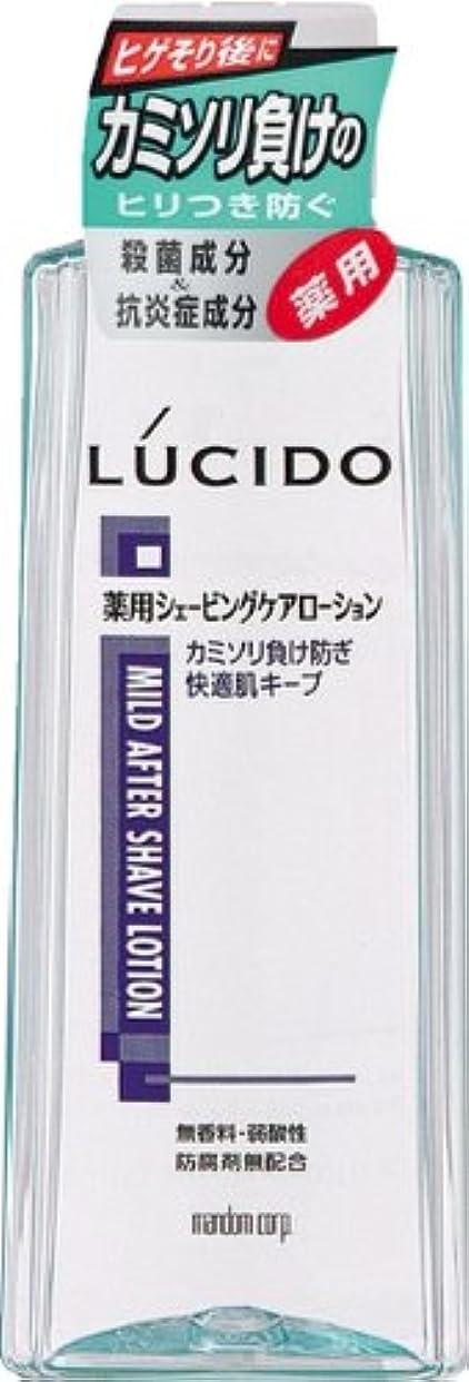 であることカートン洗練されたLUCIDO (ルシード) 薬用ローション カミソリ負け防止 (医薬部外品) 140mL